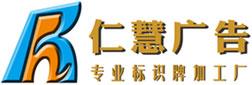 西安标识厂