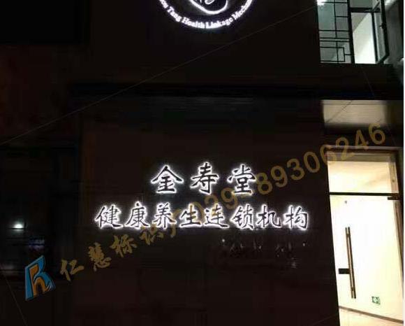 天津广告牌灯箱