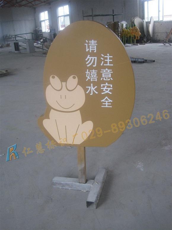 陕西标识加工厂