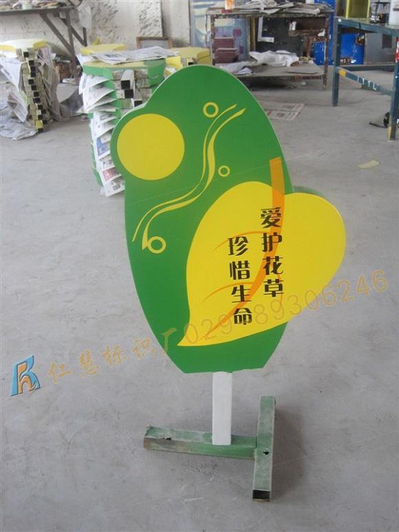 甘肃景区标识牌制作