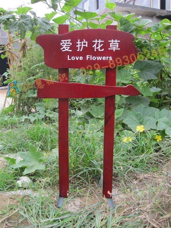 天津景区标识牌制作