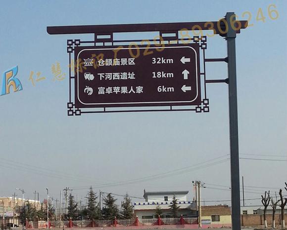 西安标识牌加工厂