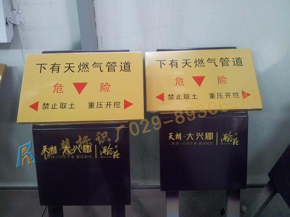 西安标识加工厂
