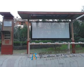 北京景区标识牌