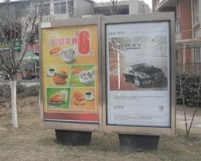 制作灯箱广告牌
