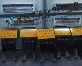 西安指示牌制作厂家