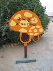 天津园林景区标识牌