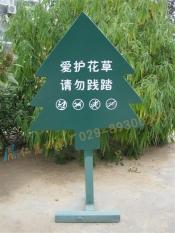 银川景区标识牌制作