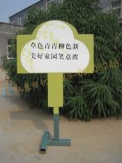 河北景区标识牌制作