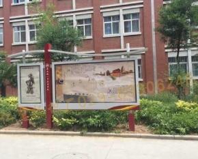 陕西学校标识牌