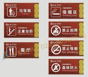 西安景区标识制作